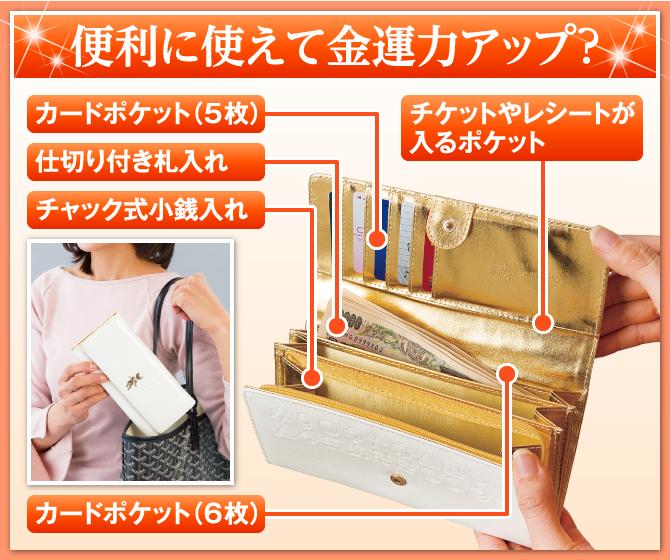 水晶院の新しいお財布は天使をモチーフにしたミリオンエンジェルと呼ばれる金運財布デス。